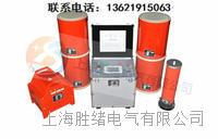 YDJ-10/100充气式高压试验变压器