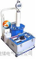 YDJ-20/100充气式高压试验变压器 YDJ-20/100