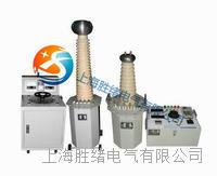 YDJ-100/200充气式高压试验变压器 YDJ-100/200