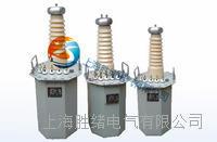 YDJ-200/300充气式高压试验变压器 YDJ-200/300