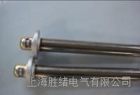 浸入式管状电加热器价格|厂家