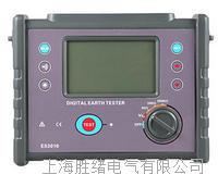 MS2621G医用泄漏电流测试仪 MS2621G