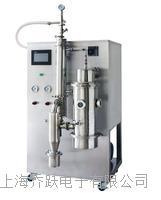 JOYN-2000低温实验室真空喷雾干燥机 JOYN-2000
