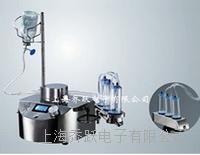 全封闭集菌培养器上海乔跃厂家 ZW-2008