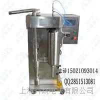 贵州全不锈钢JOYN-8000T小型实验室喷雾干燥机 JOYN-8000T