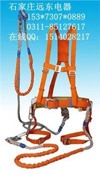 河北圍桿繩式安全帶廠家,電工安全帶價格