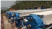 造纸污泥压滤机 造纸厂污泥脱水 印染污泥压滤机[华南厂家直供]