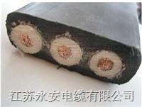 高压扁电缆生产厂家 价格