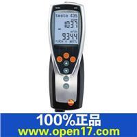 testo 435-1多功能测量仪 0560 4351