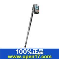testo 405-V1热敏风速仪 热线式风速仪 德图热敏风速计
