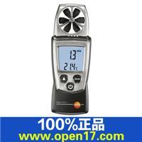 testo 410-1叶轮风速仪 带NTC温度探头 德图叶轮式风速测量仪