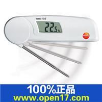 testo 103折叠式温度计