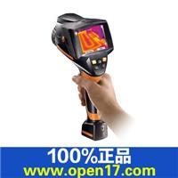 testo 875-1i红外热像仪