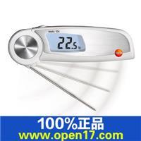 testo104折叠防水温度计