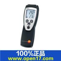 testo 720温度计