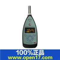 AWA5661脉冲声级计