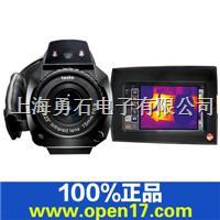 德图testo 885-2pro红外热像仪 0563 0885V3 红外热成像仪套装