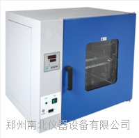 GRX-9023A干烤灭菌器