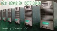 高功率密度智能电力操作电源充电模块