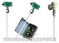 DLT90系列射频电容液位计/电容料位计 DLT9080