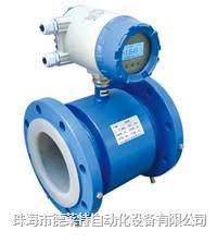 DLT8700系列电磁流量计 DLT8700