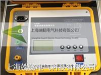 kzc30绝缘电阻测试仪 kzc30