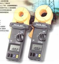 PROVA5637記錄型鉗型接地電阻計 PROVA5637
