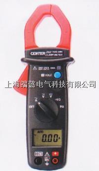 CENTER211交流鉗表 CENTER211