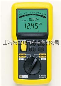 CA6533數字絕緣測試儀 CA6533