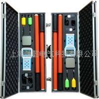 遠程無線高壓核相器 TAG-8800