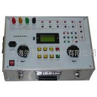FRT-9001系列繼電保護校驗儀 FRT-9001