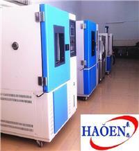 温度快速变化试验箱 HE-GD-80