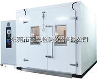 步入式高低温湿热环境实验室 HE-WSR-8