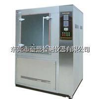 IPX34防水测试箱 HE-LY-512