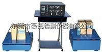 扫频调频电磁振动台 HE-LD-YX