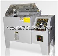 中性酸性盐雾测试仪