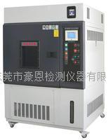 氙弧灯加速老化设备 HE-SUN-80L