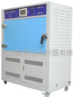 quv紫外光加速老化试验机