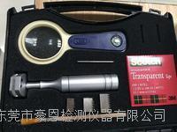 百格刀生产厂家 QFH-600