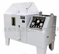 盐雾实验设备 HE-YW-120
