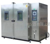 步入式恒温恒湿实验室 HE-WSF-16-10