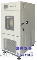 高低温湿热老化测试仪