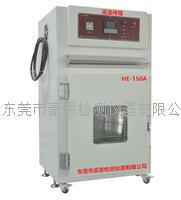 高温烤机箱 HE-150-300