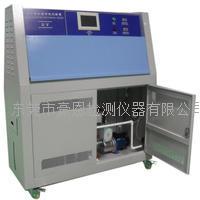 UV老化测试箱 HE-UV8