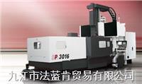 龙门型高速加工机 VP-3016HSS