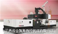 龙门型五面加工中心机 HVM-6032