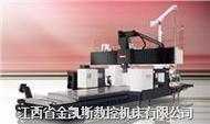 龙门型五面加工中心机,HVM系列