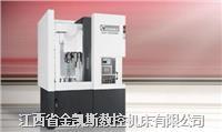 高速CNC车削中心 GV-1000