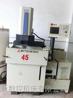 三菱放电加工机 EA8A