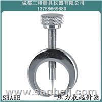 壓力表起針器 5404-04